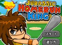 Play Jurassic baseball Online